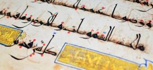 Koran Handschrift