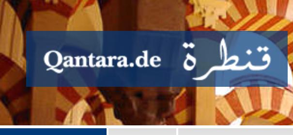 qantara-logo