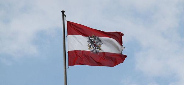 Regierung Österreich, Kopftuchverbot