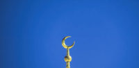 Islam, Muslime, Verfassungsschutz, Veranstaltungsreihe zum Islam