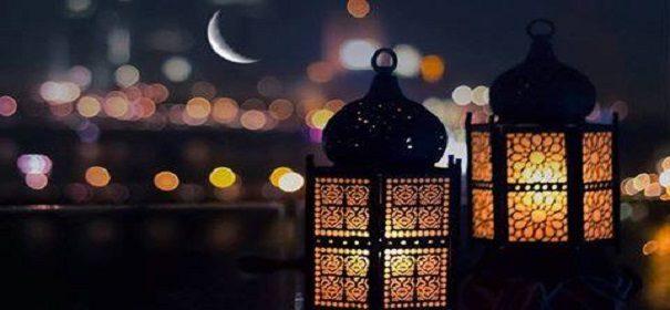 Fragen zum Ramadan © Facebook, bearbeitet by iQ.