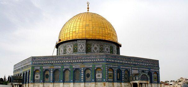 Al-Kuds, Tembelberg in Jerusalem