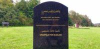 Symbolbild: Muslimische Bestattungen