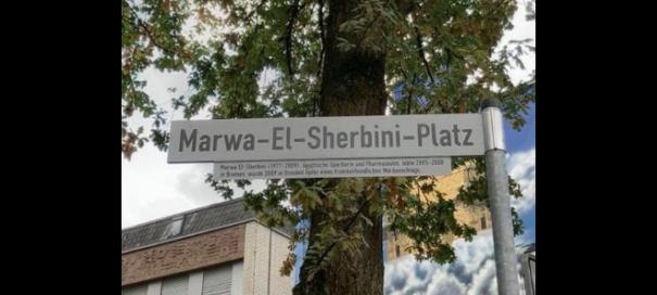 Der Marwa El-Sherbini Platz in Bremen. © facebook