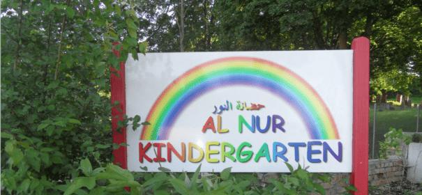 Al-Nur Kita