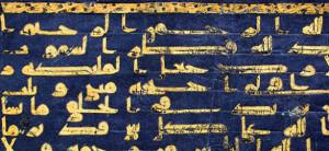 Symbolbild: islamischen Kunst und Archäologe © The Focus-Abengoa Foundation