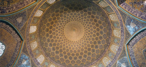Isfahan: Under the Dome of the Lotf Allah Mosque