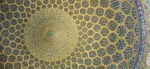 Isfahan Moschee
