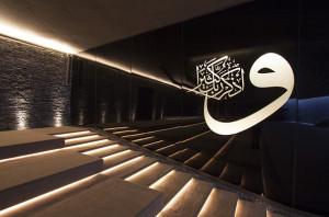 Sancaklar Moschee