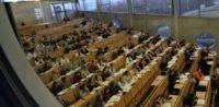 Symbolbild: Universität, Hörsaal © Facebook, bearbeitet by iQ.