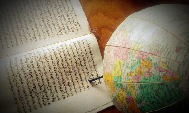 Fatwa, internationale Fatwa-Räte