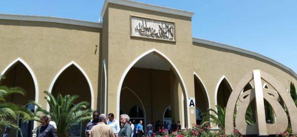 Moscheen öffnen ihre Türen für Harvey-Opfer © auf facebook, bearbeitet IslamiQ