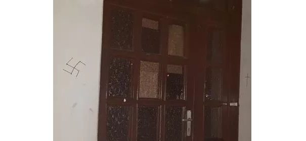 Maryam Moschee