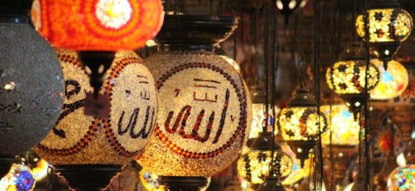 Ramadan © pixabay, bearbeitet by iQ.