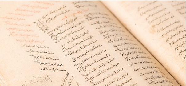 Ibn Ishâk