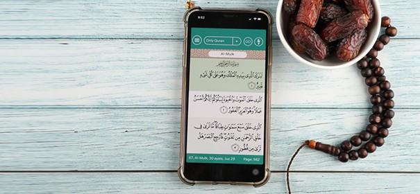 Symbolbild: Ramadan ohne Moschee Shutterstock, bearbeitet by iQ.