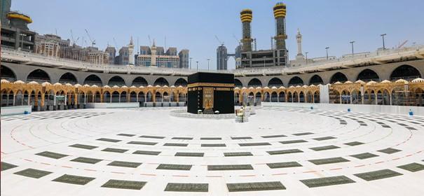 Ramadan Kaaba in Mekka