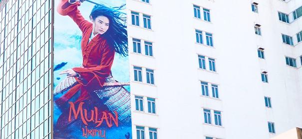 Mulan Film Boykott-Aufruf wegen Unterdrückung der Uiguren © shutterstock, bearbeitet by iQ