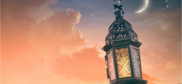Ramadan Kalender Iftar