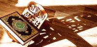Symbolbild: Ramadan - Monat des Korans