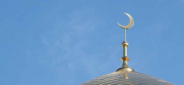 Symbolbild: Islam © shutterstock, bearbeitet by IslamiQ.