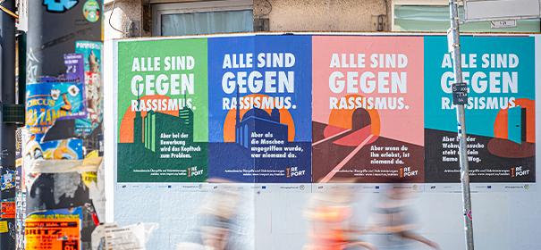 Claim stellt Meldeportal für antimuslimische Vorfälle vor © Claim, bearbeitet by iQ
