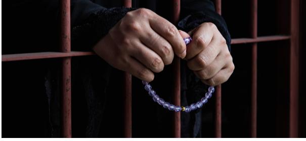 Muslimische Seelsorge im Gefängnis